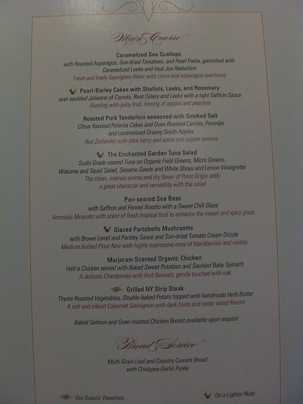 Disney Dream Enchanted Garden Dinner Menu