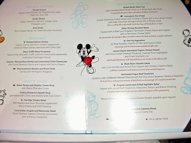 Disney Dream Animator's Palate menu