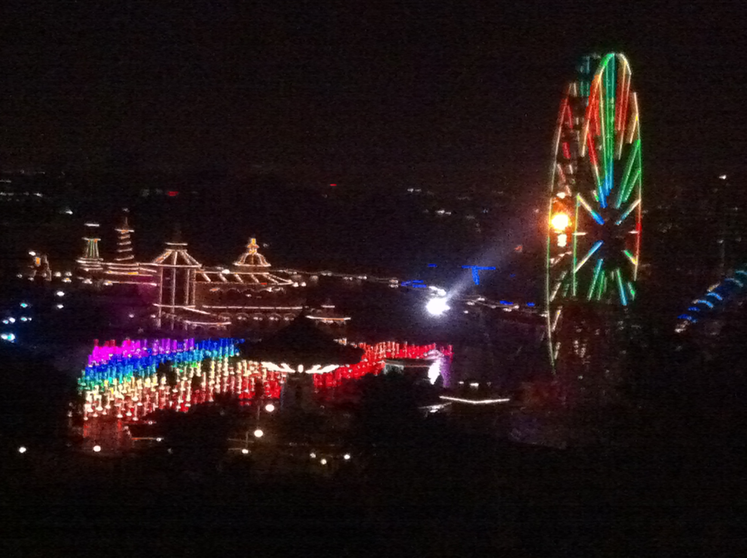 Another World of Color View