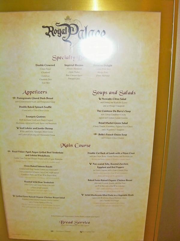 Royal Palace Dinner Menu