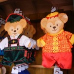 Duffy the Disney Bear Germany & China Costume