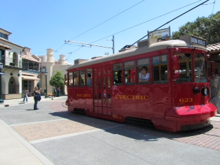 Red Car Trolly