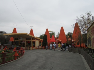 The cozy cone area.