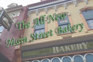 Starbucks at the Main Street Bakery