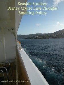 DCL Smoking Policy