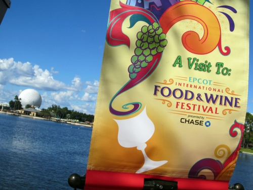 A Visit To Epcot's Food and Wine Festival