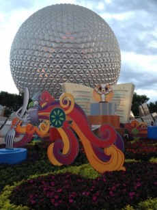 2013 Epcot International Food & Wine Festival