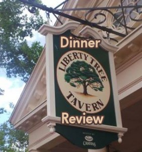 Liberty Tree Tavern Dinner Review