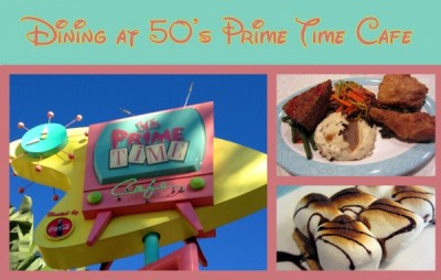 Dining at 50's Prime Time Cafe