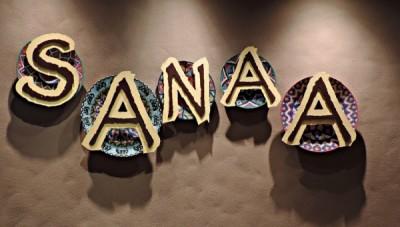 Sanna sign