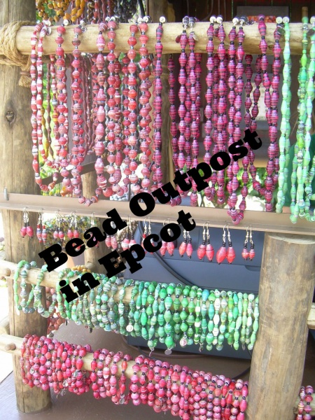 Bead Outpost in Epcot