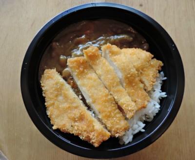 Katsura Chicken Curry