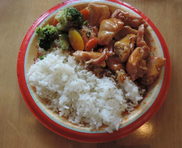 Katsura Teriyaki Chicken
