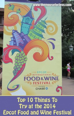 Top 10 Things To Try at the Epcot Food and Wine Festival