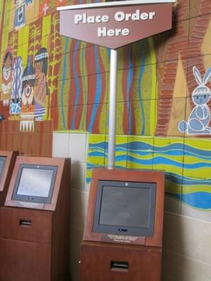 Contempo Cafe Order Screens