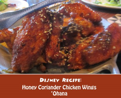 Honey Coriander Chicken Wings - Ohana