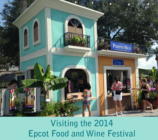 Visiting the 2014 Epcot Food and Wine Festival