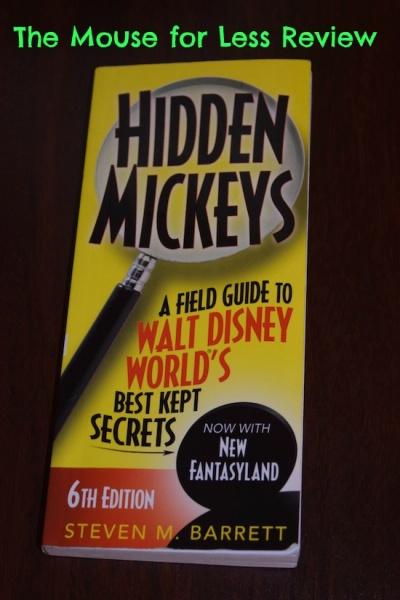 Among the hidden study guide by teachertextstoyou | tpt.