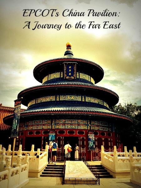 China Pavillion title