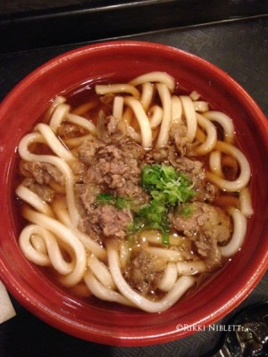 Beef Udon from Katsura Grill