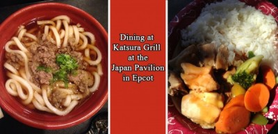 Dining at Katsura Grill at the Japan Pavilion in Epcot