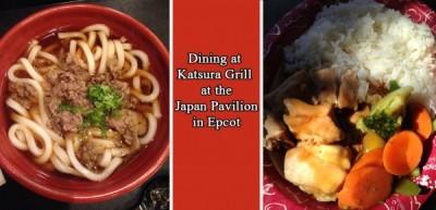 Dining at Katsura Grill at the Japan Pavilion in Epcot
