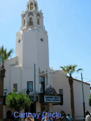 Carthay Circle Restaurant in California Adventure