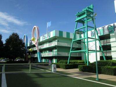 All Star Sports Center Court 2