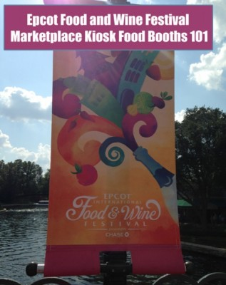 Epcot Food and Wine Festival Marketplace Kiosk Food Booths 101