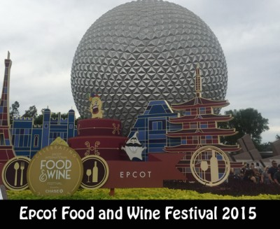 Epcot Food and Wine Festival 2015