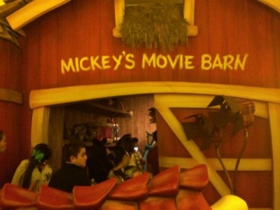 Movie Barn