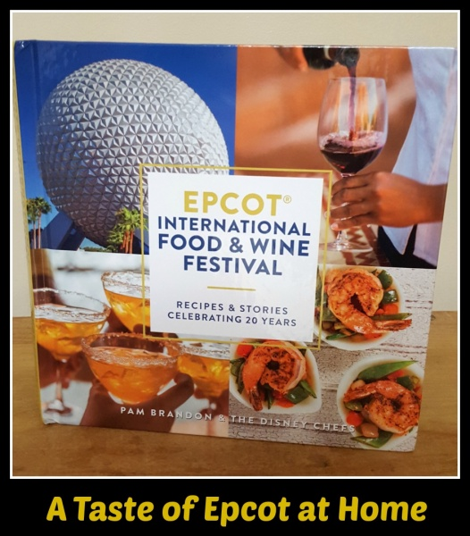 Epcot international food wine festival recipe book review forumfinder Image collections