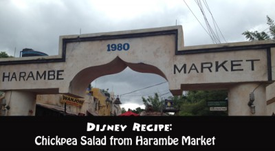 Disney Recipe - Chickpea Salad from Harambe Market