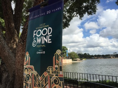 Epcot Food and Wine Festival 1