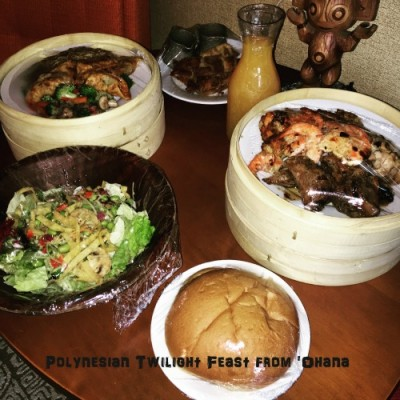 Polynesian Twilight Feast from Private Dining