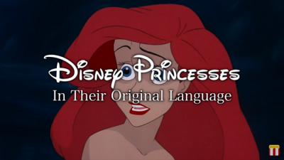 Princesses Native Language