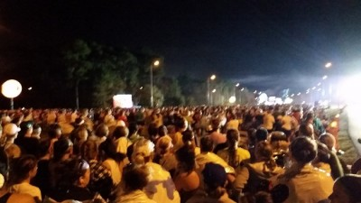 RD Crowd