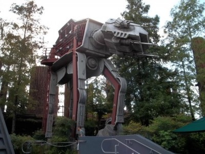 STARTOURS RS
