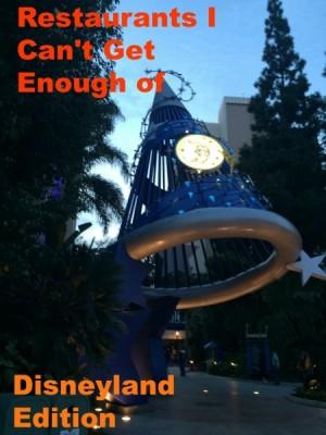 Entrance to Disneyland Hotel
