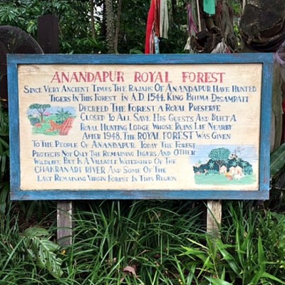 Maharajah Jungle Trek Sign 2