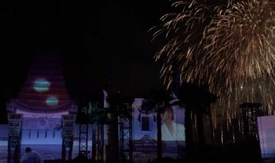 StarWars Fireworks DHS