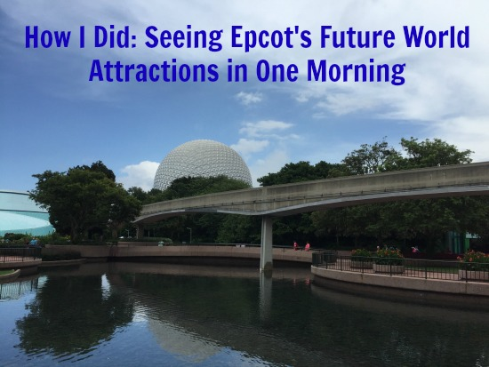 epcot_one_am