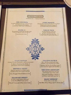 menu-mixed-drinks