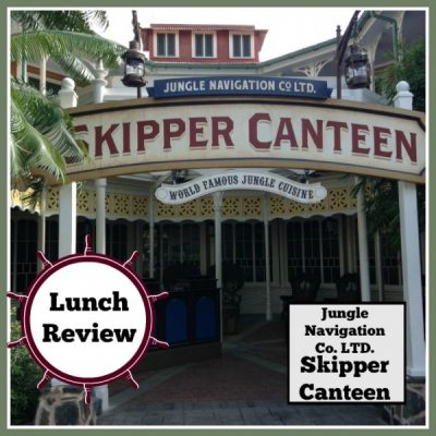 Jungle Navigation Skipper Canteen Lunch Review