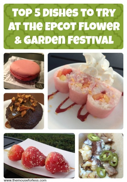 Epcot Flower and Garden Festival Dishes to Try