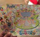 Eggstravaganza Map and Stickers