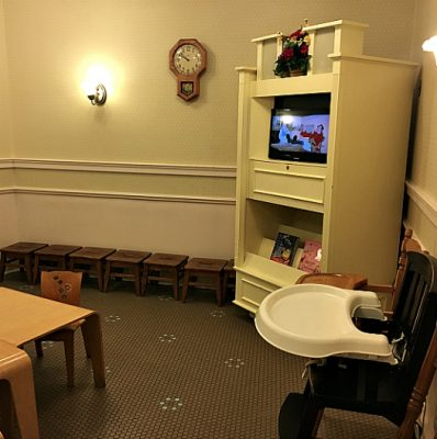 Entertainment Area Baby Care Center Magic Kingdom