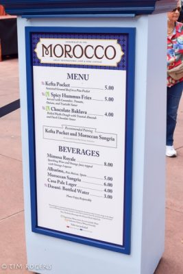 Food and Wine Morocco Menu