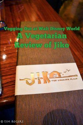 Jiko Vegetarian Review