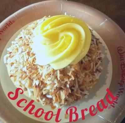 School Bread: Kringla Bakeri Og Kafe